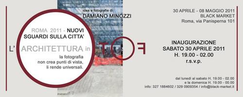 MINOZZI-L'architettura in foto 2011-04-30